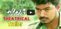 Jilla Telugu Movie Theatrical Trailer - 2015