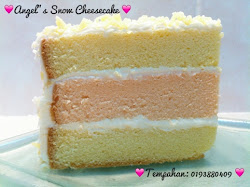 Angel's Snow Cheese Cake