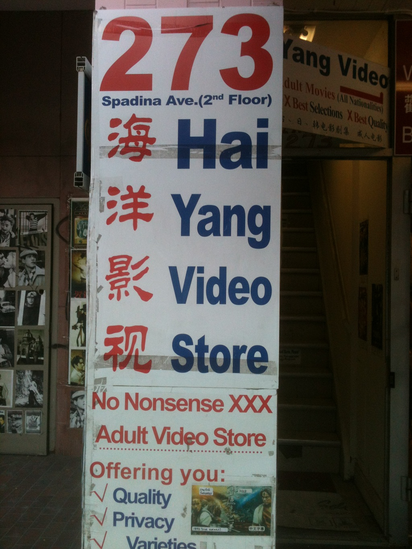 filmes adultos chinatown toronto candada 2