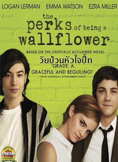 The Perks of Being a Wallflower วัยป่วนหัวใจปึ้ก HD 2012