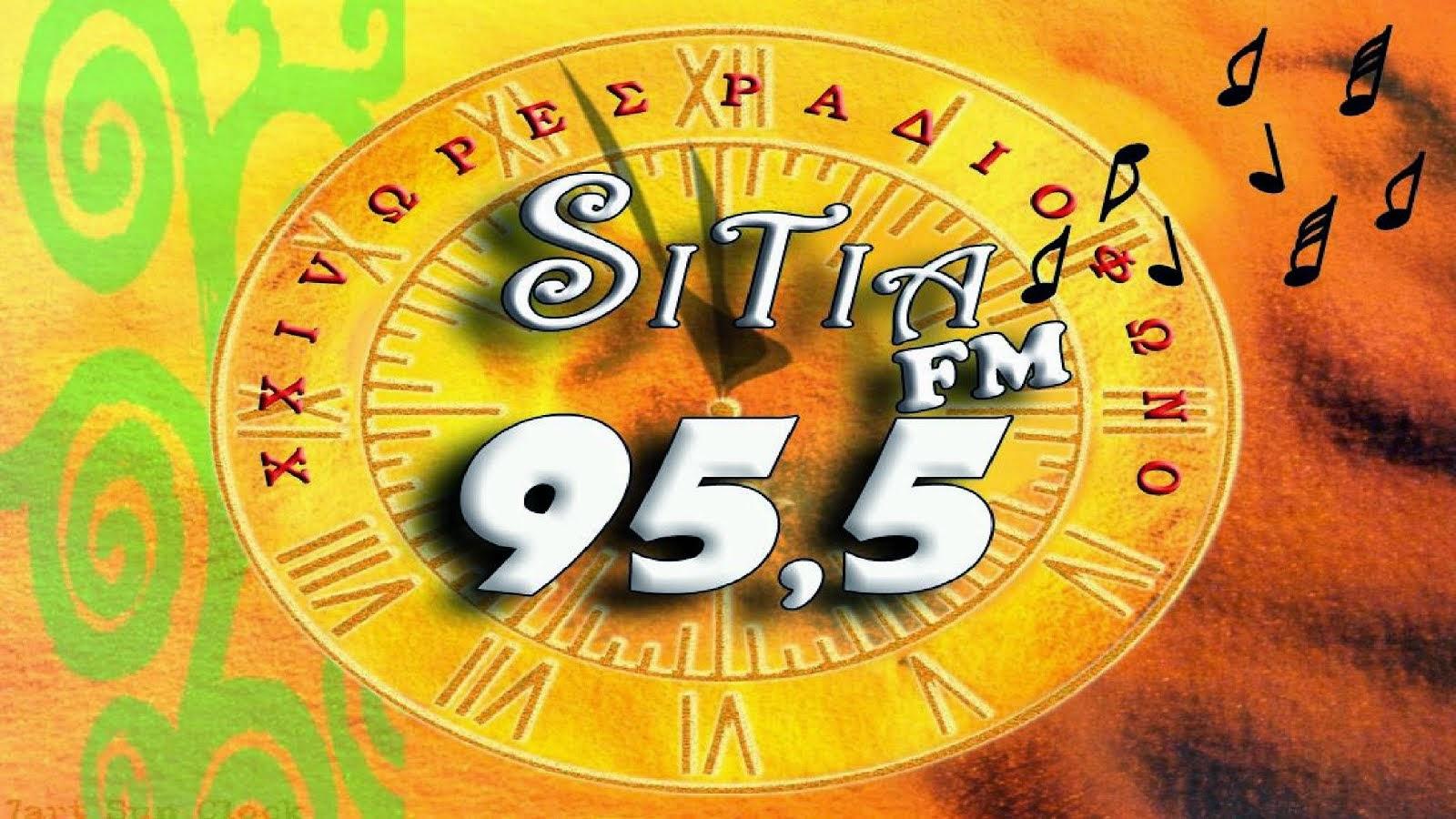 Aκούστε Live τον Sitia FM 95,5 MHz
