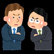 海外企業との対立のイラスト