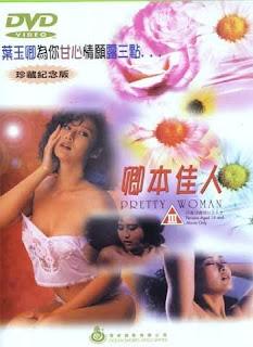 Pretty Woman (1992)