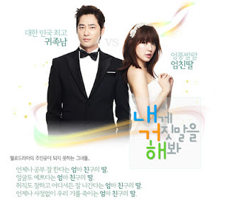 drama korea lie to me foto
