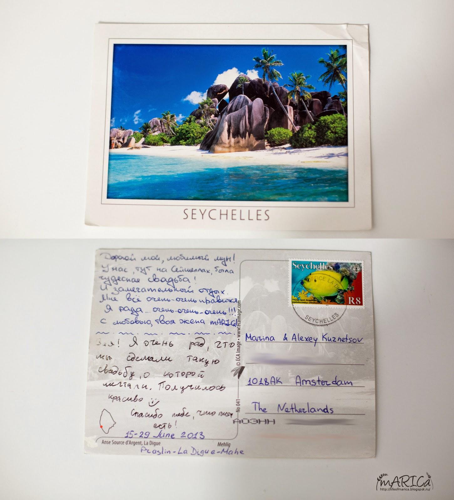 Жду отпуск открытки