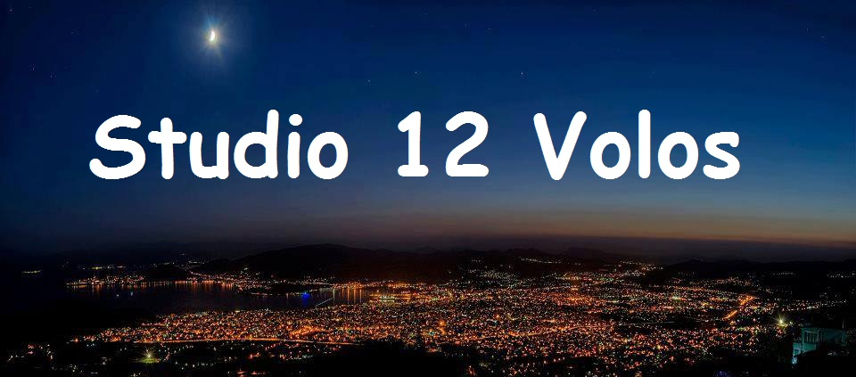 Studio 12 Volos 93.7 FM