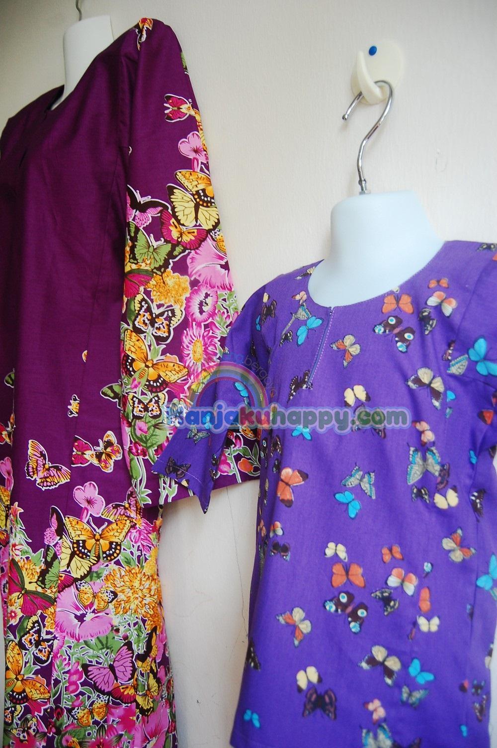 Kumpulan Foto Model Baju Kebaya Ibu Dan Anak Trend Baju