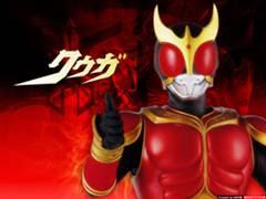 assistir - Kamen Rider Kuuga - Episódios - online