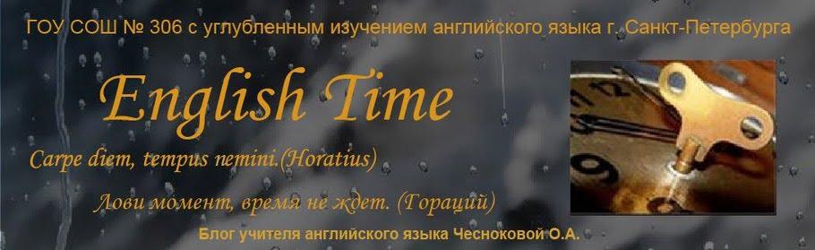 Блог Чесноковой Ольги