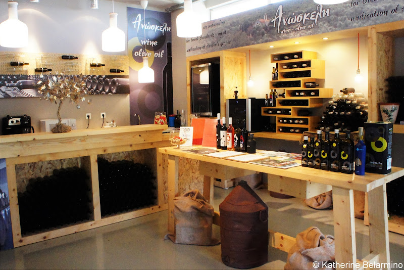 Anoskeli Tasting Room Things to Do in Crete