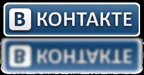 Добрая лялька ВКонтакте