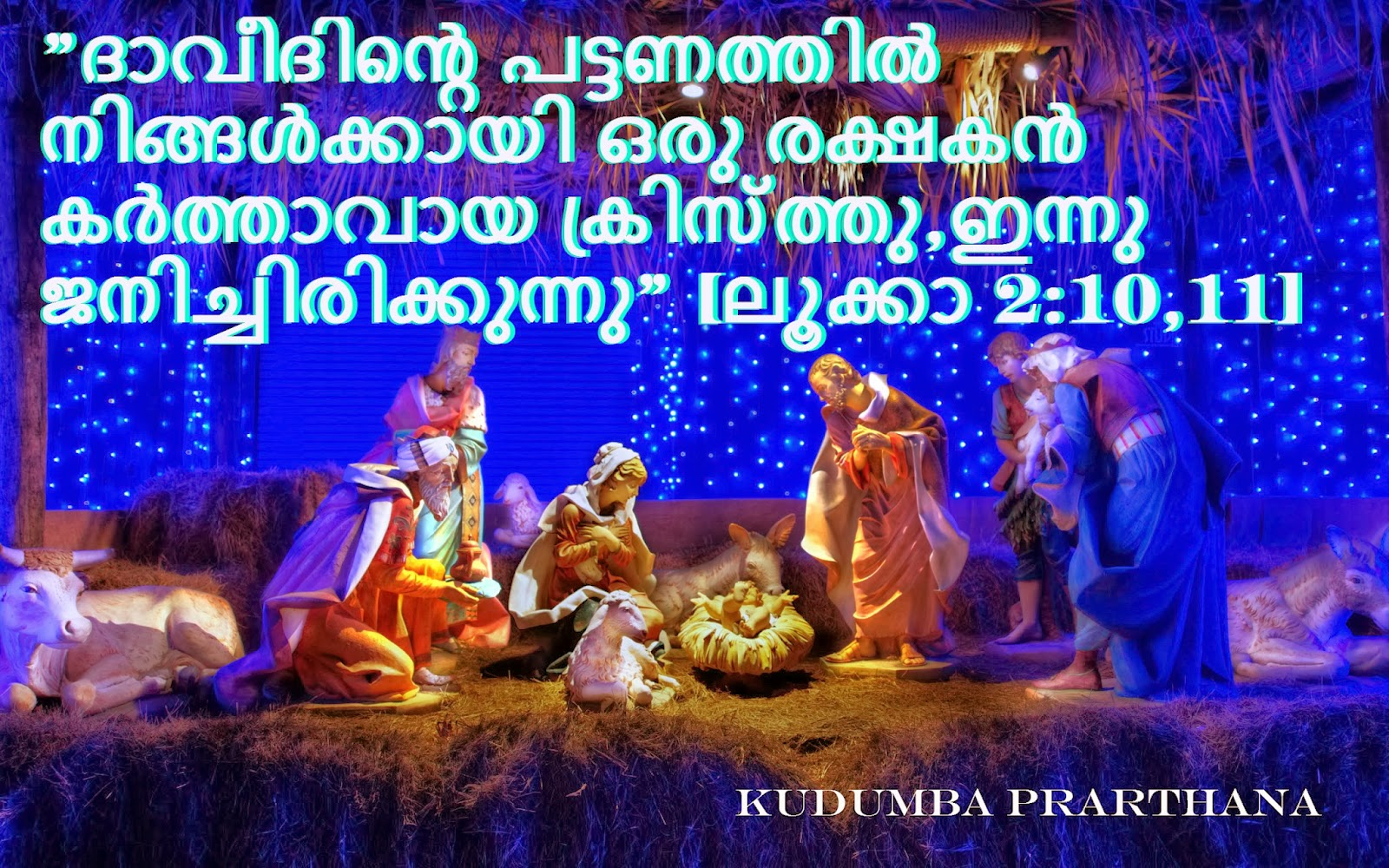 BIBLE VACHANAM CHRISTMAS WALLPAPER MALAYALAM