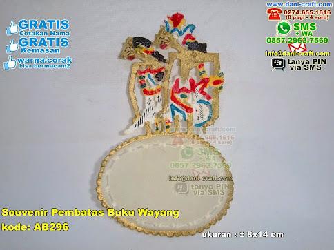 Souvenir Pembatas Buku Wayang