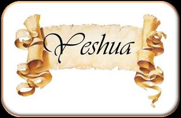 """Y aquel Verbo fue hecho carne, y habitó entre nosotros"""" (Juan 1:14)"""