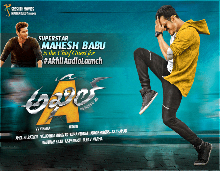 Akhil Movie Wallpapers Posters