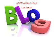 مدونة عبدالعزيز الصنيع