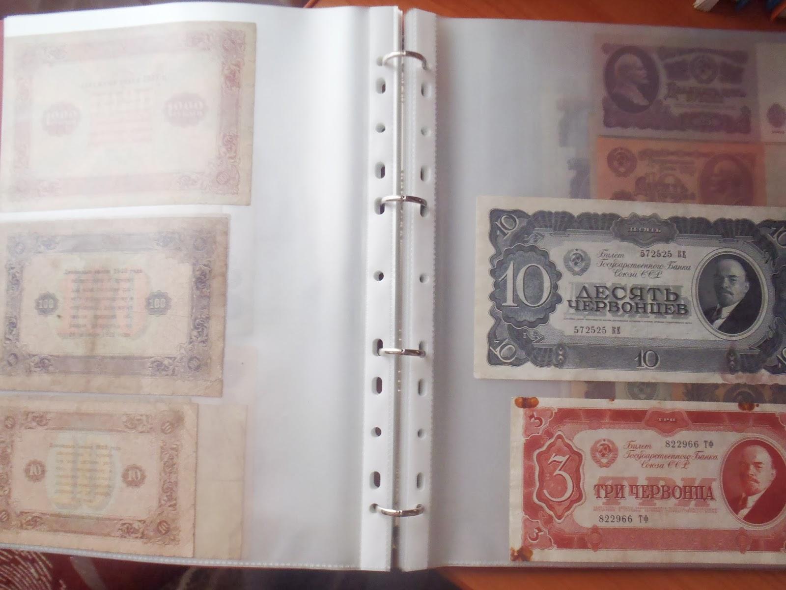Купить альбом для бумажных денег в москве грузия лари