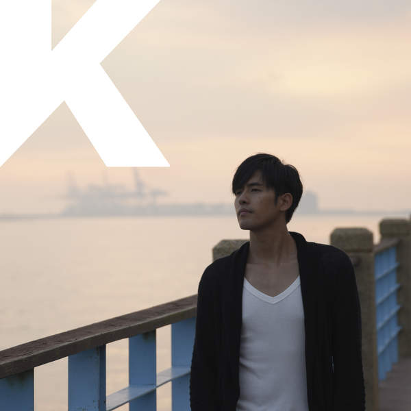 [Single] K – あの雲の向こう側 (2015.12.16/MP3/RAR)