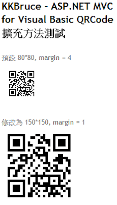 Visual Basic - QRCode Extension 執行圖