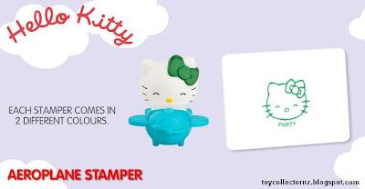 McDonalds Hello Kitty Happy Meal Toys 2011 - Australia and New Zealand release - Aeroplane Stamper