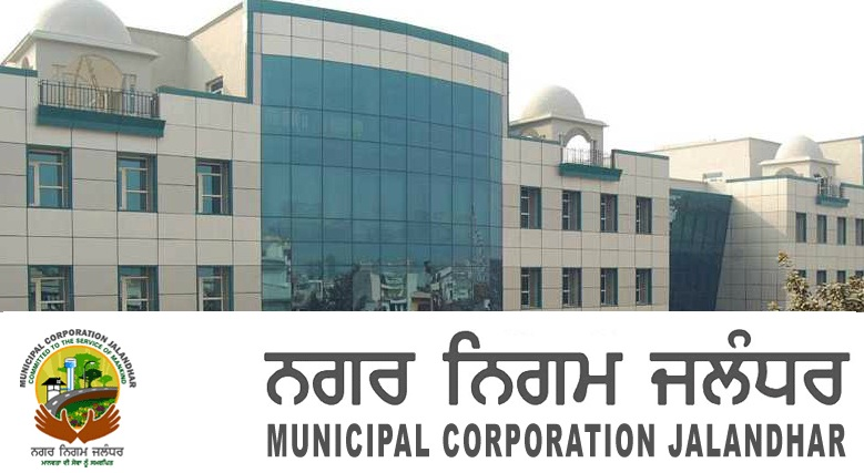 Municipal Corporation Jalandhar