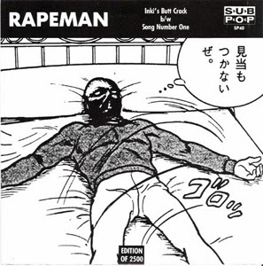 Rapeman - Hated Chinee / Marmoset