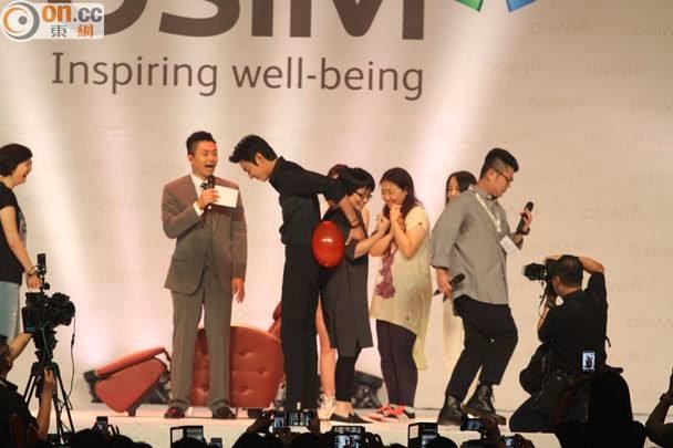 Lee Min Ho Osim Event in Hong Kong /// 29.06.2014