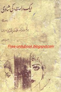 Aik Raat Ki Shadi By Ahmad Yar Khan