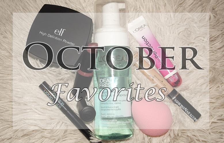 October Beauty Favorites