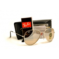 Ray Ban Aviator | Ray Ban Malaysia | Ray Ban Sunglasses Sales