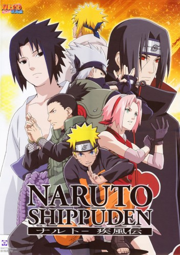 Naruto Hurricane Chronicles 2007 movie poster