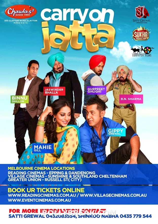Mahie Gill Carry On Jatta Punjabi Movie Posters