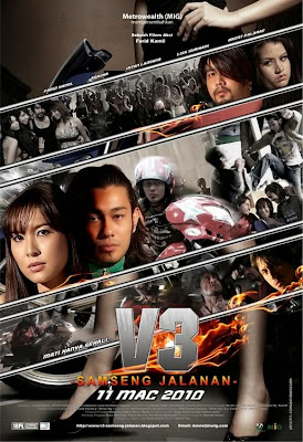 Remp It V3 Samseng Jalanan 2010 Full Movie Tonton Online