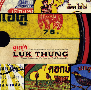 Luk Thung: Classic and Obscure 78s from the Thai Countryside