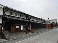 酒蔵(大蔵記念館)