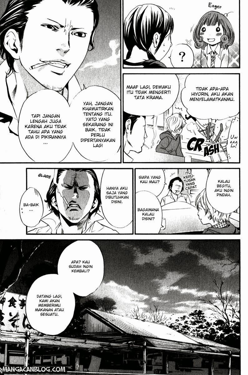 Dilarang COPAS - situs resmi www.mangacanblog.com - Komik noragami 006 - scary person 7 Indonesia noragami 006 - scary person Terbaru 32|Baca Manga Komik Indonesia|Mangacan