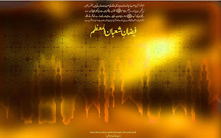Shab e Barat HD Wallpaper background