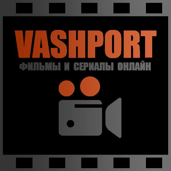смотреть онлайн новинки фильмы бесплатно без регистрации: