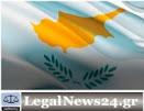 Νομική Ενημέρωση και από την Κύπρο