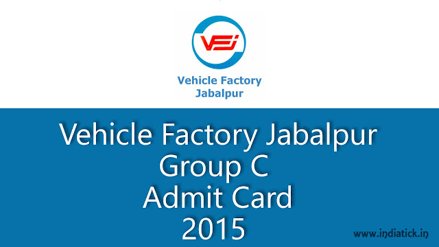 Vehicle Factory Jabalpur Admit Card 2015 Available Online Download vfj.nic.in Official Website Group C Call Letter / Hall Ticket PDF Exam Date 6th September 2015