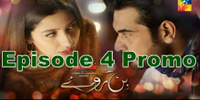 Bin Roye Episode 4 Promo on Hum Tv