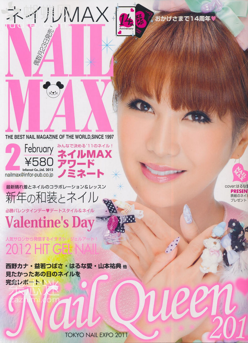 nail max nail queen february 2011 japanese magazine scans