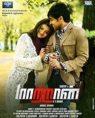 Maattrraan 2012 Hindi Dubbed