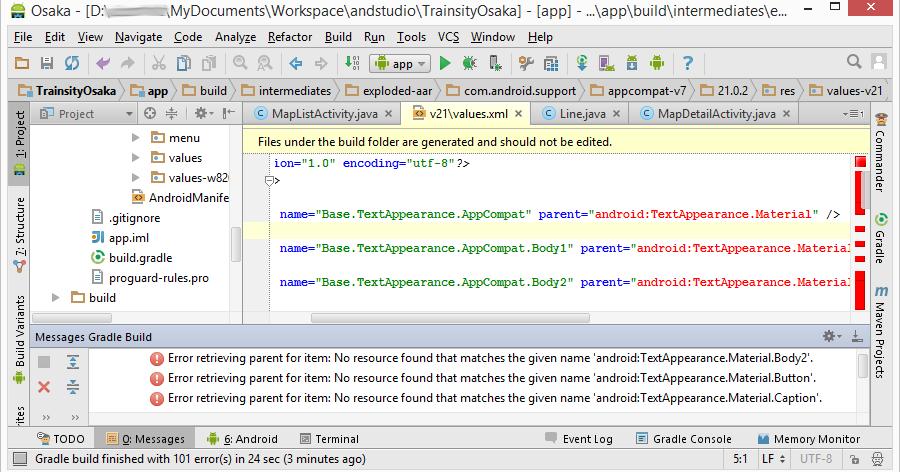 Dominoc925 Fixing Android Studio Cannot Resolve Symbol R Errors