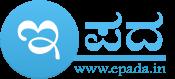 ePada.in : ಇಂಗ್ಲಿಷ್-ಕನ್ನಡ ತಂತ್ರಜ್ಞಾನ ಪದವಿವರಣ ಕೋಶ