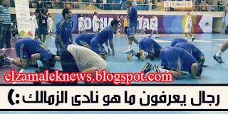 تشجيع الوايت نايتس يزلزل مطار القاهرة