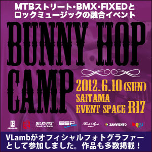 bunny hop camp