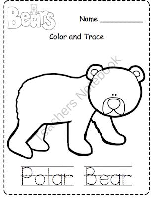 Preschool Printable Black Bear