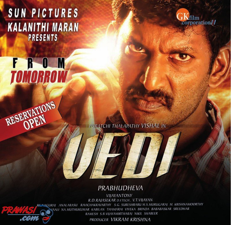 sridhar full movie 2012 in tamil free downloadgolkes