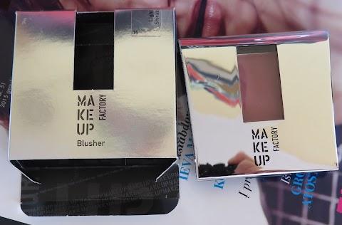 Make Up Factory Blush 15 Ligth Shiraz